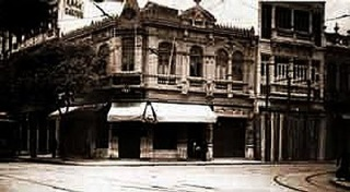 Antiga fachada, na Rua Uruguaiana. Imagem: Blog Mercado Mistureba.