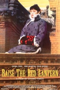 Lanternas Vermelhas (1991)